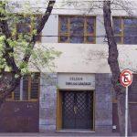 img Colegio San Luis Gonzaga