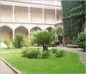 foto Colegio de La Inmaculada Concepción