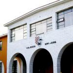 img Colegio San José