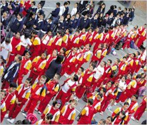 foto Instituto Oriente